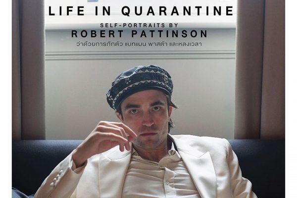 Robert Pattinson na capa da GQ Tailandesa